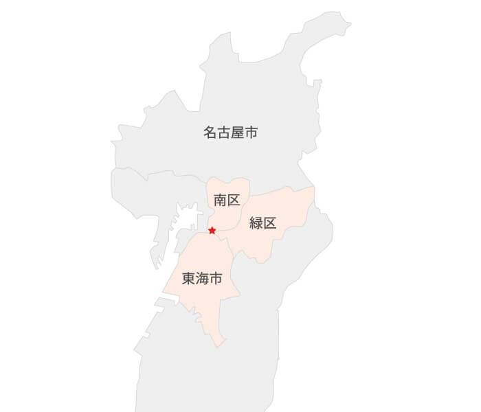送迎可能エリア 名古屋市南区、緑区、東海市